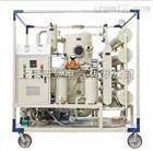 PJ绝缘油再生专用真空滤油机供应