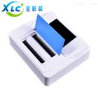 XCNC-24便携式农药残留速测仪厂家