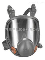 美國3M 6800全面型防護面罩
