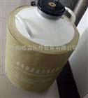 YDS-5-200YDS-5-200四川亚西液氮罐