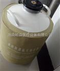 运输贮存两用液氮罐品牌:亚西