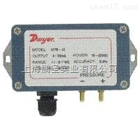 Dwyer差压变送器DL7系列参数资料