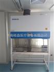 BSC-1500IIB2-X二级生物安全柜