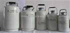 成都金凤航空运输液氮罐YDH-3