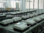 国产酶标仪品牌科华st-360价格