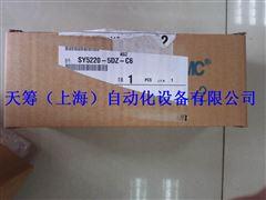 SMC电磁阀SY5220-5DZ-C6