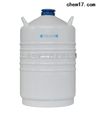 YDS-25盛杰25升液氮罐储存罐杜瓦罐