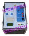 LYJS6000E上海变频介损试验仪