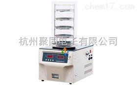 上海真空冷冻干燥机FD-1A-50现货热销