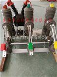遥控控制开关ZW32-12F/630智能分界开关批发