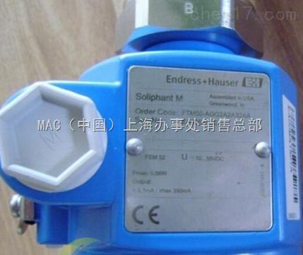 E+H静压式液位计FMB50-AA21RA正品德国产