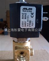 M&M黄铜电磁阀