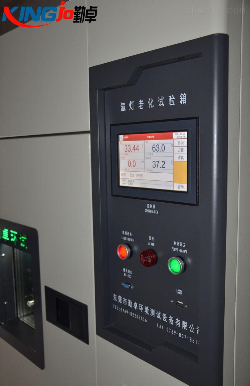 供应氙灯耐气候试验箱光照加速老化测试仪