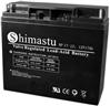 美国Shimastu铅酸蓄电池NP7-12 12V7AH
