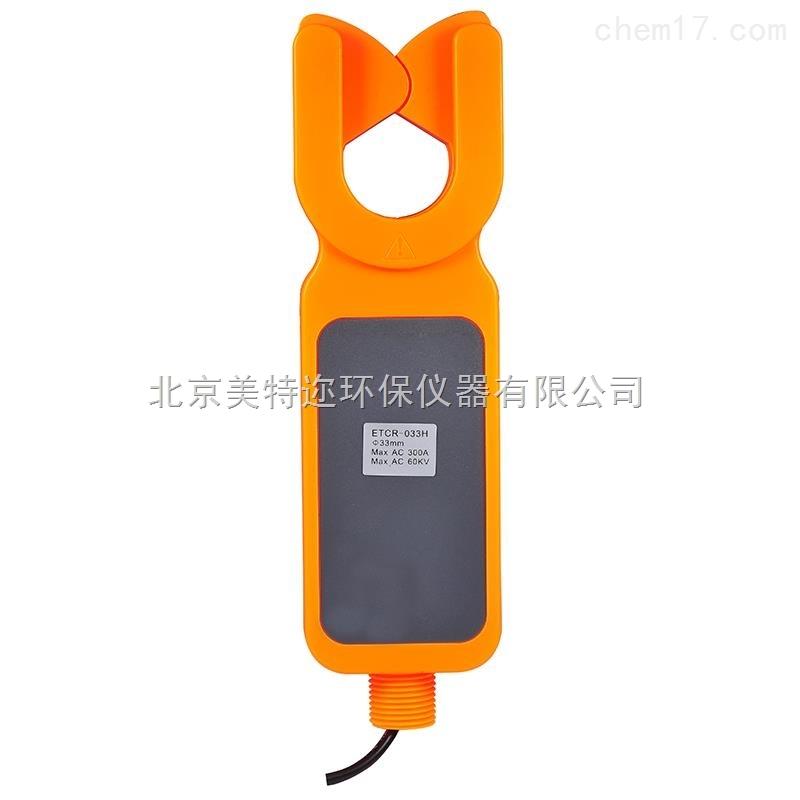 ETCR033H高压钳形漏电流传感器厂家直销