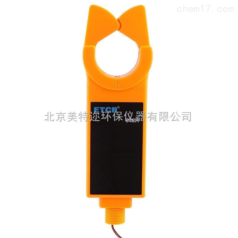ETCR048H高压钳形电流传感器厂家直销