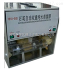 1080-B石英蒸馏器