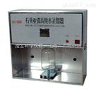 石英亚沸高纯水 蒸馏器