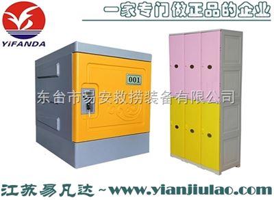 ABS更衣柜、易凡达产品YFD-YC-017彩色塑料更衣柜