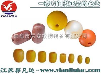 PVC浮球、安卓版浮具YFD-FQ-PVC硬质泡沫浮球浮子浮漂