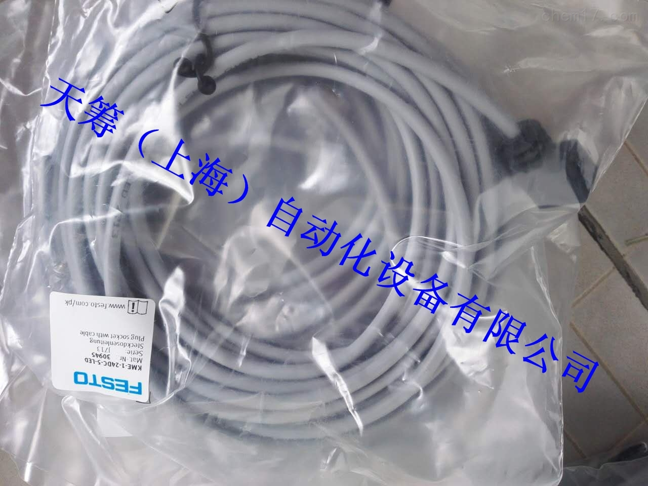 FESTO带电缆的插头插座KME-1-24DC-5-LED