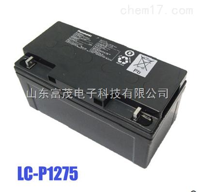 松下蓄电池LC-P1275ST