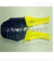 OHS-102 冷压钳厂家