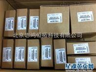 专业销售Stoerk 温控表 ST48-WHDVM.04