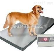 200kg宠物秤价格 称宠物台秤多少钱