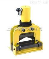CWC-200V液壓切排機廠家