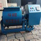 强制式单卧轴混凝土搅拌机仪器厂家