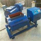 HJW-30型强制式混凝土搅拌机