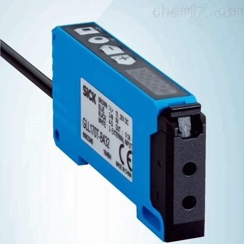 德国施克SICK光纤传感器