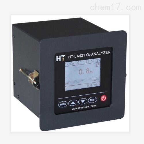 界限电流氧分析仪空分制氮机专用