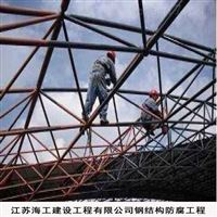 响水县钢结构刷油漆锅炉厂房刷涂料公司