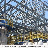 南通市钢结构刷油漆锅炉厂房刷涂料公司