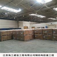 宝应县钢结构刷油漆锅炉厂房刷涂料公司