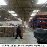 阜宁县钢结构刷油漆锅炉厂房刷涂料公司
