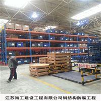 扬州市钢结构防腐锅炉厂房刷涂料公司施工