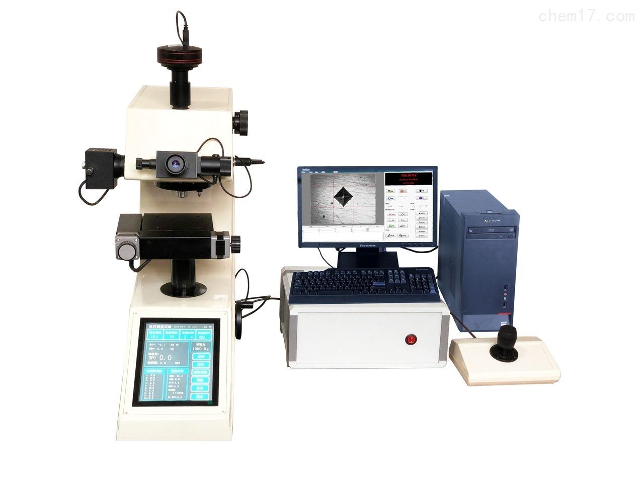 半自动显微维氏硬度机