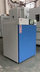 dhp9160电热恒温保存箱