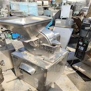 水冷不锈钢粉碎机