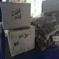C276哈氏合金铸件