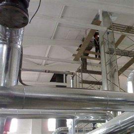 齐全反应釜保温施工 设备保温安装厂家