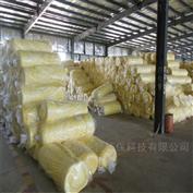 玻璃棉厂家玻璃棉制品10公分防火棉板