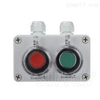 BDA80AH2-PP二联防水按钮盒