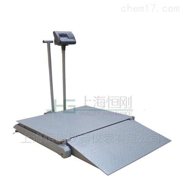 3吨移动式电子地磅秤,不锈钢防爆地磅