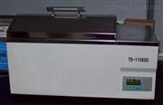 TS-110X50高精度智能水浴恒溫振蕩器