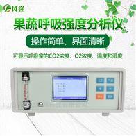 FT-HX11果蔬呼吸强度测定仪厂家