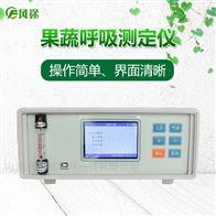 FT-HX11果蔬呼吸测定仪价格